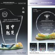 瓷花水晶奖杯颁奖礼品图片