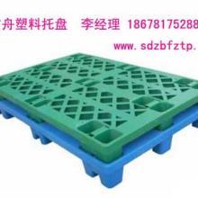 塑料托盘生产商