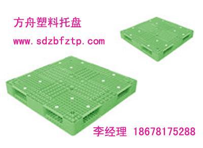 九江塑料托盘