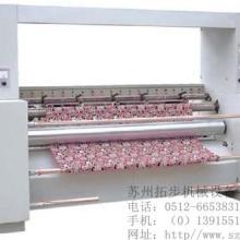 丝绸面料分条机