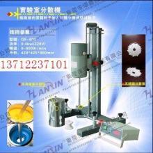 【图】广州高科技实验室搅拌机,小型流体搅拌机,实验室搅拌机