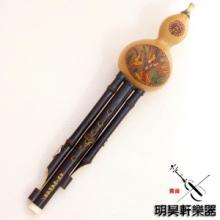 供应专业学习型民族乐器葫芦丝