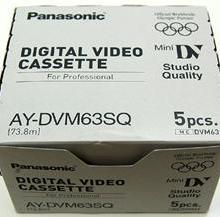 供应松下摄像带广播级 日本原装 珍品行货