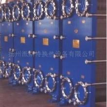 供应北京传热设备