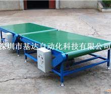 供应电器包装皮带输送机