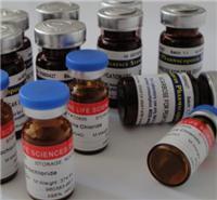 供应舒巴坦钠药典及其杂质对照品