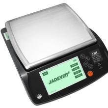 钰恒JDI智能电子称-淘宝买的是便宜-我们买得是品牌和质量