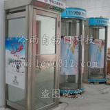供应冷雨自动门ATM机智能防护舱
