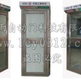供应ATM智能防护舱来自冷雨自动门