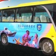 济宁市市区公交车侯车亭广告图片