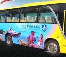 供应济宁车身广告,济宁车体广告制作,济宁公交车车身广告