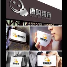 供应企业VI设计,企业策划,企业形象设计,济宁策划公司,济宁广告公司批发