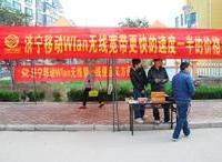 济宁广告条幅