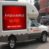 供应济宁流动宣传车广告,济宁公交车体广告,济宁车载广告