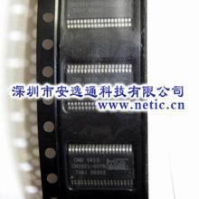 供应集成电路(IC)CM2021-00TR