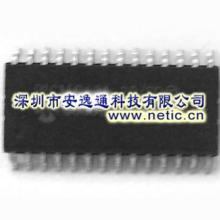 供应集成电路(IC)PIC16C63A-20-SO