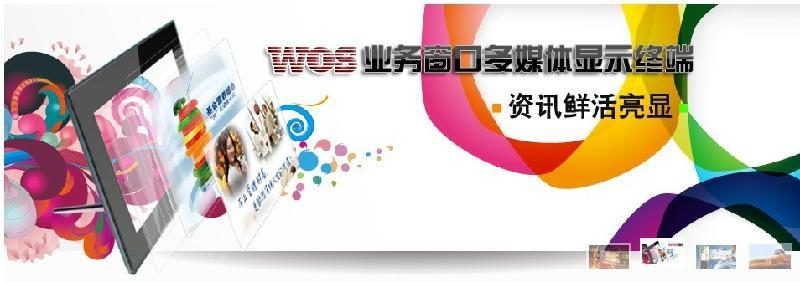 深圳市颖网液晶显示设备有限公司图片