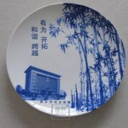 定制陶瓷盘子图片