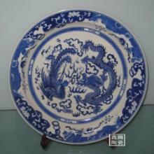 供应青花瓷圆盘,景德镇青花瓷圆盘,定制青花瓷圆盘
