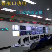 集控室专用光字牌北京华箭英泰发电厂热电火电