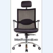 供应大班椅型号:B-1089A/广州办公椅厂家/经理办公转椅/职员电脑椅/双功能大班椅图片