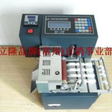 供应上海微电脑切带机