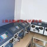 供应电脑裁线机 家电线束加工机械