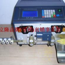 供应自动剥线机下线机 电子线切线机