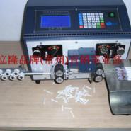 供应自动扁平护套线剥线机 自动电源线开线机