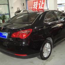 供应荣威550S