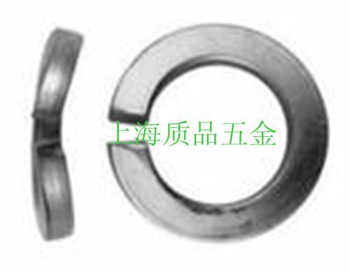 供应DIN128鞍形弹垫