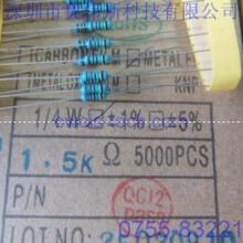 供应金属膜电阻 0.25W-3K-1 0.25W-1K-1