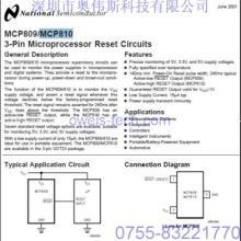 供应MCP810M3X NS国半复位电路 复位IC