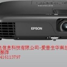 爱普生3000流明超入门机器EB-C35X
