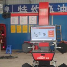 汽车轮胎定位工具 汽车维修保养设备工具找亿成汽保