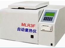 供应量热仪全自动量热仪微机量热仪