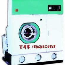 开启式干洗机厂家供应GX系列开启式8公斤干洗机图片