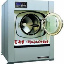 海狮洗涤机械供应京津沪地区洗脱两用机全自动30公斤洗脱两用机批发
