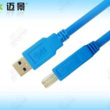 供应USB手机连接线USB数码连接线USB3.0高速电脑连接线材批发