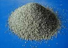 供应石榴石