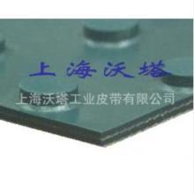 供应凸圆台花纹输送带 进口工业皮带 工业皮带图片