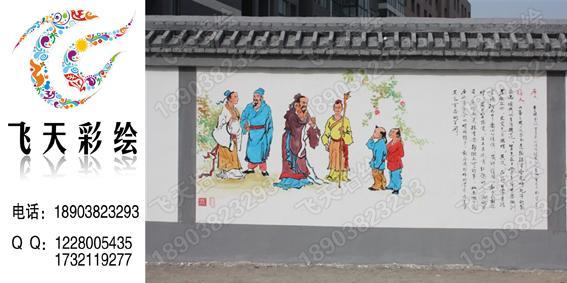 片,承德室外墙体彩绘,幼儿园室外墙体彩绘,室外墙体彩绘素材 高清图片