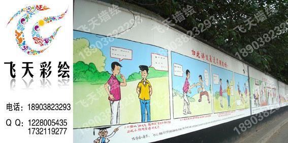 供应郑州户外墙体彩绘图案素材 高清图片