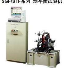 供应湘南岛津SGFSTF动平衡试验机华南,华中区总代理