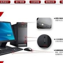 供应联想启天M7300I3-2120台式机电脑