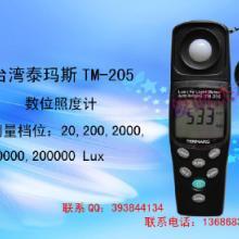 供应台湾泰玛斯TM-205数位照度计
