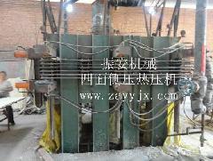 供应细木工板地板热压机