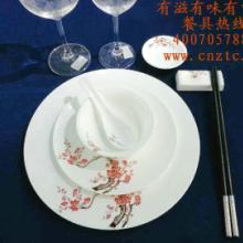 供应梅花系列摆台餐具/陶瓷盘/碟/碗批发