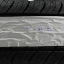 供应高端轮胎胎面标签纸图片