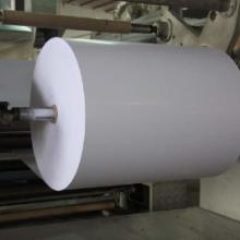 供应双面胶用底纸白色离型纸